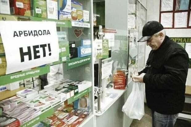 Как медиа становятся инструментом: на примере дефицита лекарств