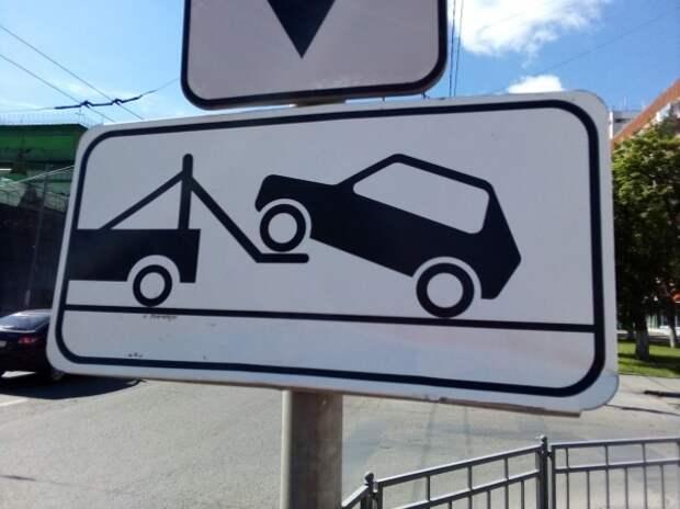 Застройщики элитных ЖК в Туле экономят на парковках