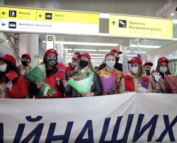 #PutinTeam и«Молодежка ОНФ» поздравили триумфаторов Чемпионата мира