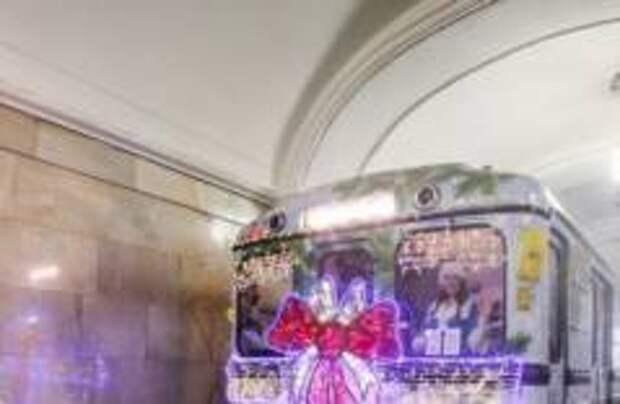 Новогодние поезда вышли на линии московского метро