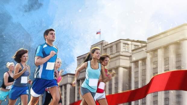 Пайкин заявил о необходимости привлечения молодежи к спорту