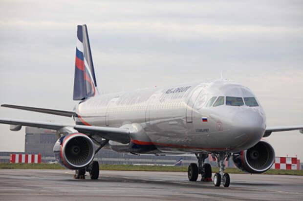 В начале 2021 года Росавиация разработает предложения по дополнительным мерам поддержки авиаотрасли