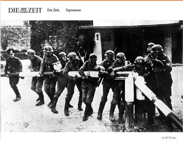 Комментарии читателей Die Zeit о польском вопросе: «Путин не так уж неправ»