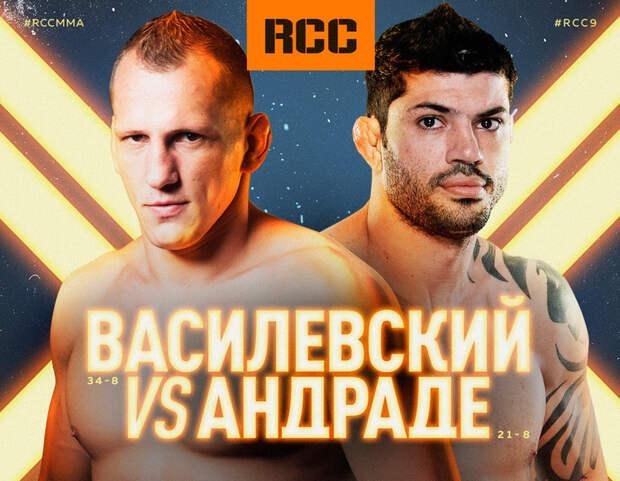 Екатеринбург ждет два боевых супершоу. Такие были только допандемии