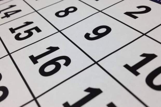 День календаря 17 мая: Всемирный день электросвязи и информационного общества, именины у Ивана, Николая и Марии