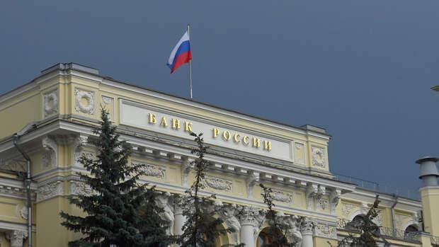 ЦБ РФ подтвердил высокий уровень долговой нагрузки
