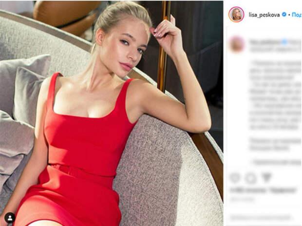 Дочь Пескова уличили в лицемерии после отдыха с папой в Сочи