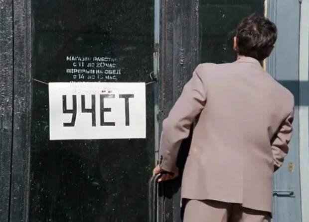 Почему не работала машина времени из фильма «Иван Васильевич меняет профессию»