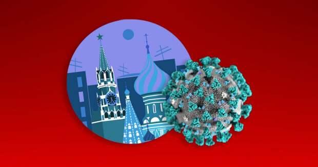⚡ В Москве ввели режим повышенной готовности из-за коронавируса