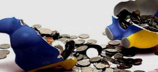 Бортник: После майдана инфляция на Украине составила 300 процентов