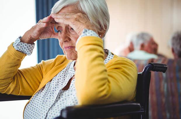 Социальный контракт для пенсионера  Новый вид помощи пожилым людям от государства