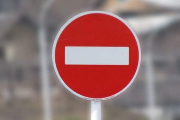 В Севастополе ограничат движение транспорта (СПИСОК УЛИЦ)