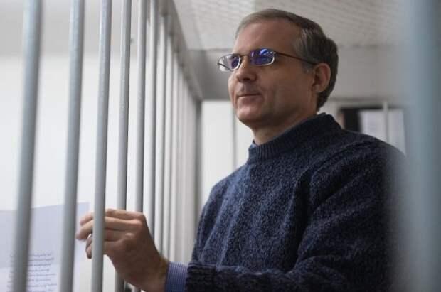 МИД РФ: обмен Уилана на осужденных в США россиян не обсуждается