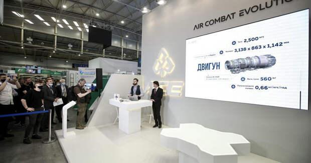 «Макет с завышенными характеристиками»: сможет ли Киев разработать тяжёлый беспилотник