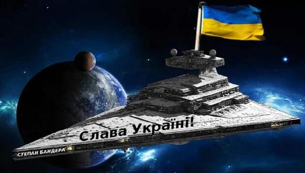 День украинской космонавтики и абсурда