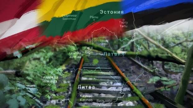 Литва признала масштабную потерю прибыли из-за рухнувших железнодорожных перевозок
