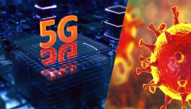 Можно ли эпидемией Covid-19 управлять через сети 5G?