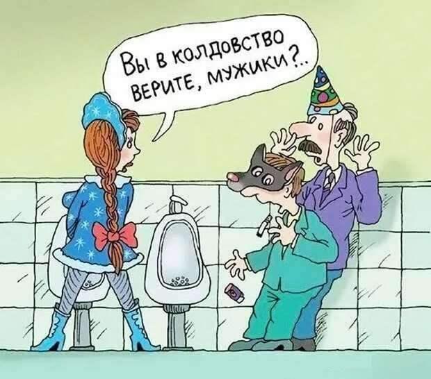 Неадекватный юмор из социальных сетей. Подборка №chert-poberi-umor-32300504012021