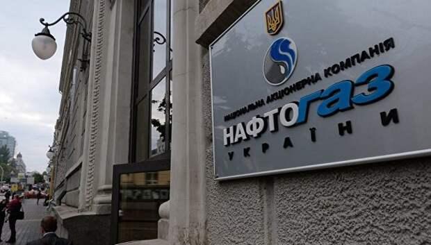 """""""Нафтогаз"""" получит главу правления по итогам конкурса"""