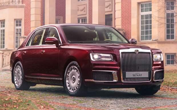 Aurus Senat подорожал до 22 миллионов рублей еще до старта серийного производства