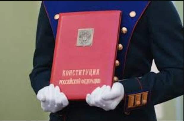 Венецианская комиссия раскритиковала проект поправок в Конституцию РФ