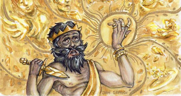 Найдено древнее царство легендарного Мидаса