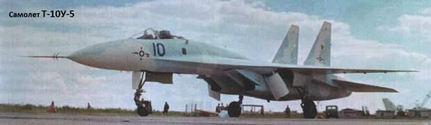 Истребитель Су 30СМ — следующий шаг в будущее российской авиации