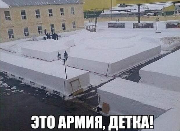 1449696483_23