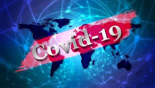 Еще два человека скончались от коронавируса в Подольске
