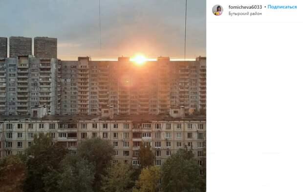 Фото дня: на крышу домов в Бутырском опустилось солнце