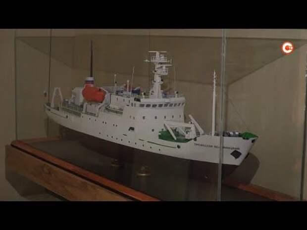 Научно-исследовательское судно «Профессор Водяницкий» готовится к экспедиции (СЮЖЕТ)