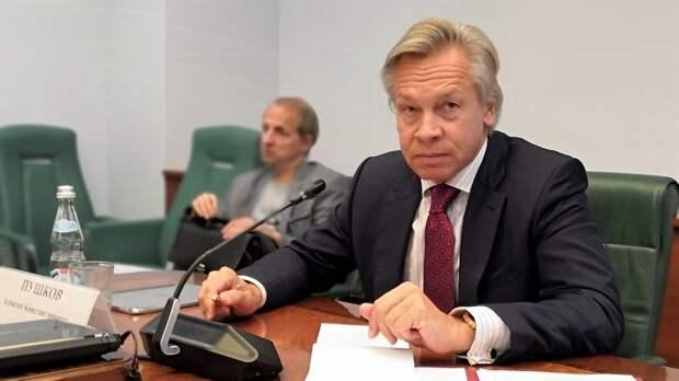 Пушков оценил итоги голосования немецких депутатов по «Северному потоку — 2»