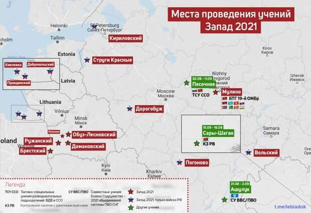 О военной интеграции Москвы и Минска