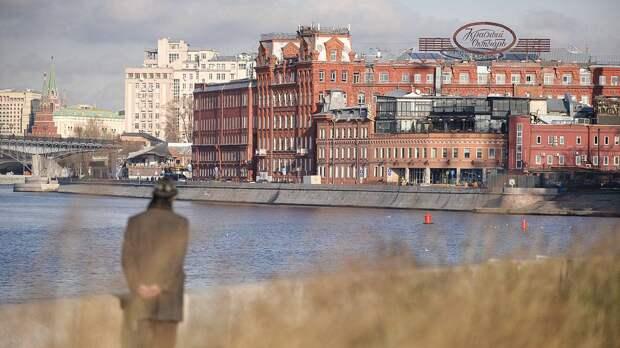 Пасмурная и холодная погода ожидается в Московском регионе 23 сентября