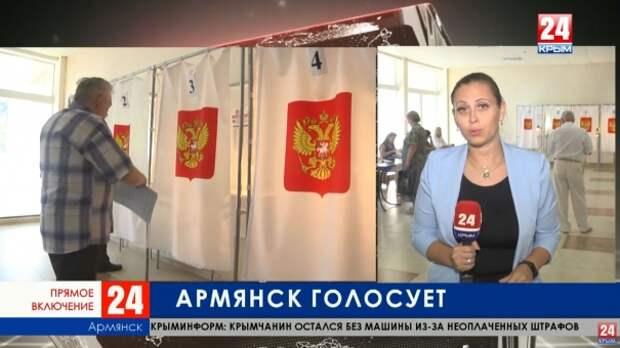 Выборы в Армянске. Прямое включение