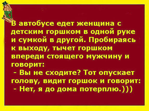 Военком призывнику: — То, что у вас врожденное плоскостопие, меня не убедило...