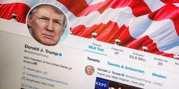 Трамп в бешенстве от действий Twitter