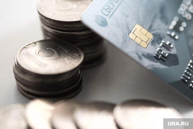 ЦБхочет блокировать счета россиян, чтобы бороться смошенниками