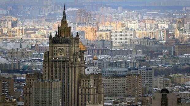 МИД РФ объявил румынского дипломата персоной нон грата в ответ на действия Бухареста