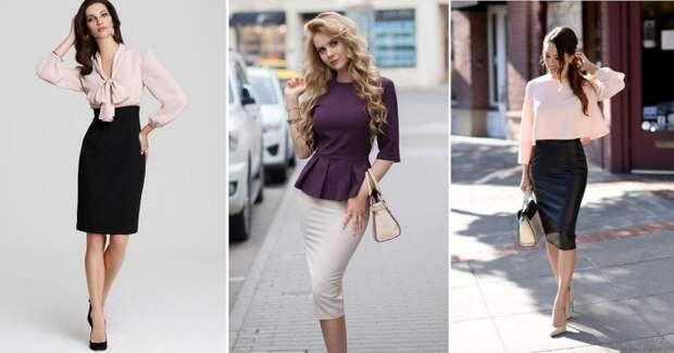 С чем носить юбку-карандаш: 8 стильных образов