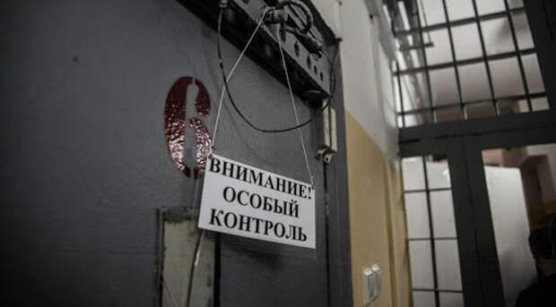 Руководство СИЗО продавало осужденным путевки в крымские зоны