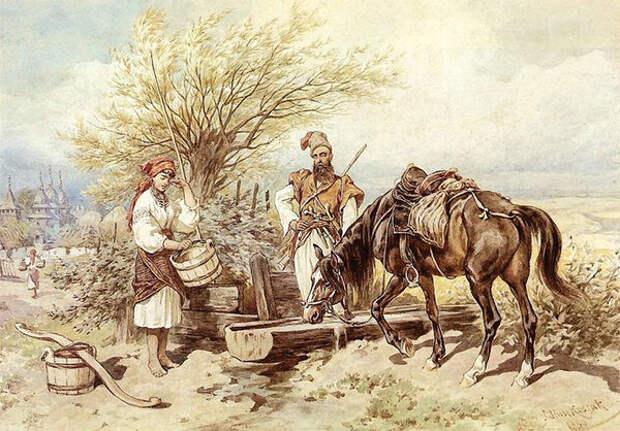 Юлиуш Коссак. «Казак коня поил, девушка воду брала» (1889). Казаки женились вокруг куста ракиты.