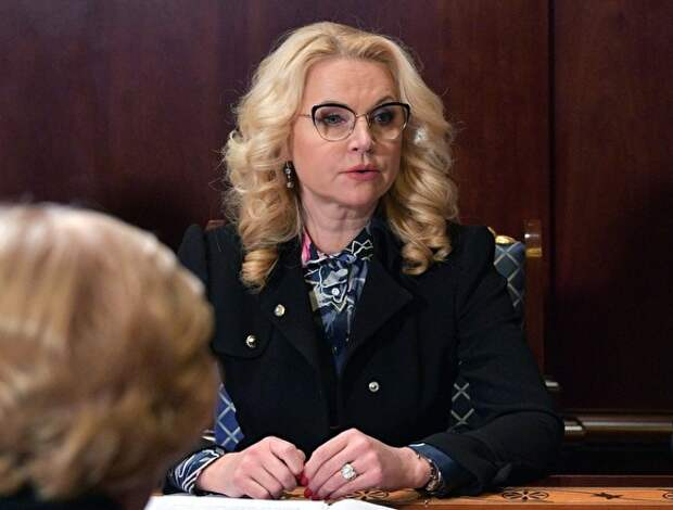 Голикова разъяснила, как правительство намерено увеличить продолжительность жизни россиян
