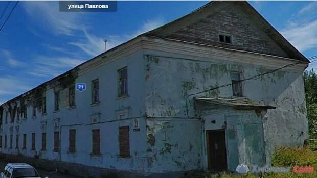 В Мурманске выставлен на продажу любопытный имущественный комплекс
