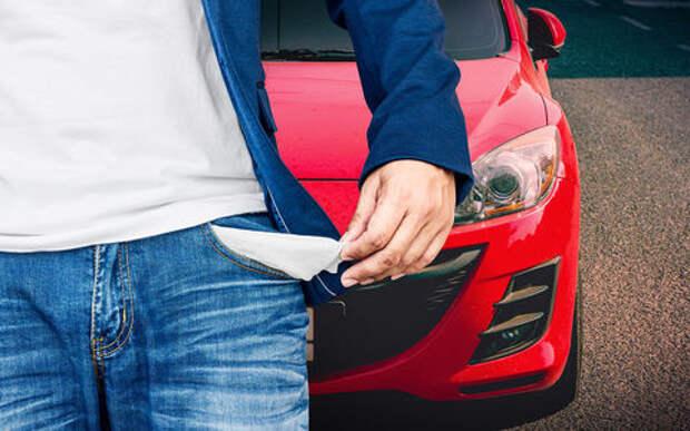 Новая разводка для водителей: «сами мы не местные»