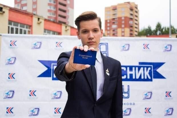 Студент Ижевского государственного техуниверситета получил грант в 1,1 млн рублей