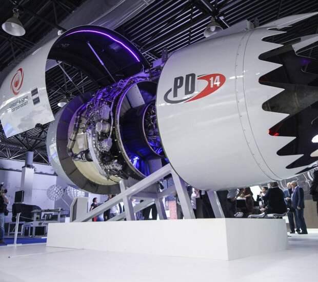 «Титановый» патент ОДК-Сатурн: двигатели МС-21 и SSJ-100 станут совершеннее... Источник: https://newinform.com/150708-titanovyi-patent-odk-saturn-dvigateli-ms-21-i-ssj-100-stanut-sovershennee
