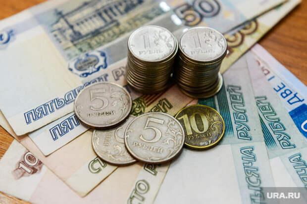 Экономист призвал отменить налоги для части россиян