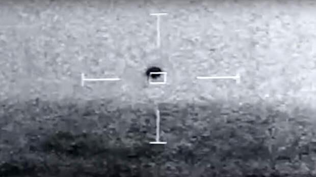 Упавший в океан на глазах у моряков загадочный НЛО сняли на видео
