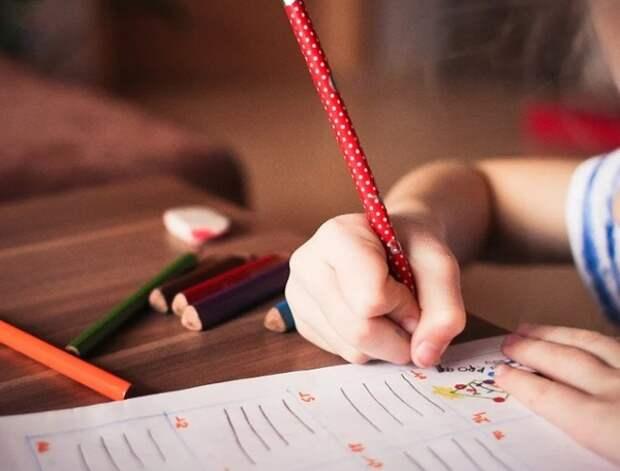 Правительство утвердило дополнительные выплаты семьям с детьми